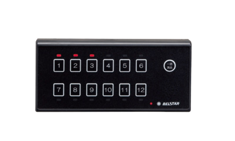 小型受信機(12枠受信機)