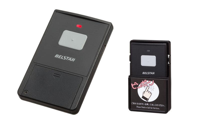 カード型送信機