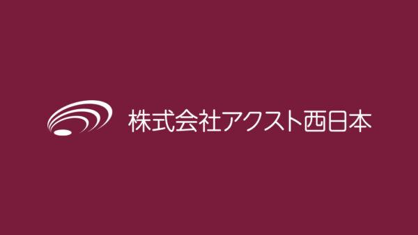 30周年記念キャンペーン開催中!